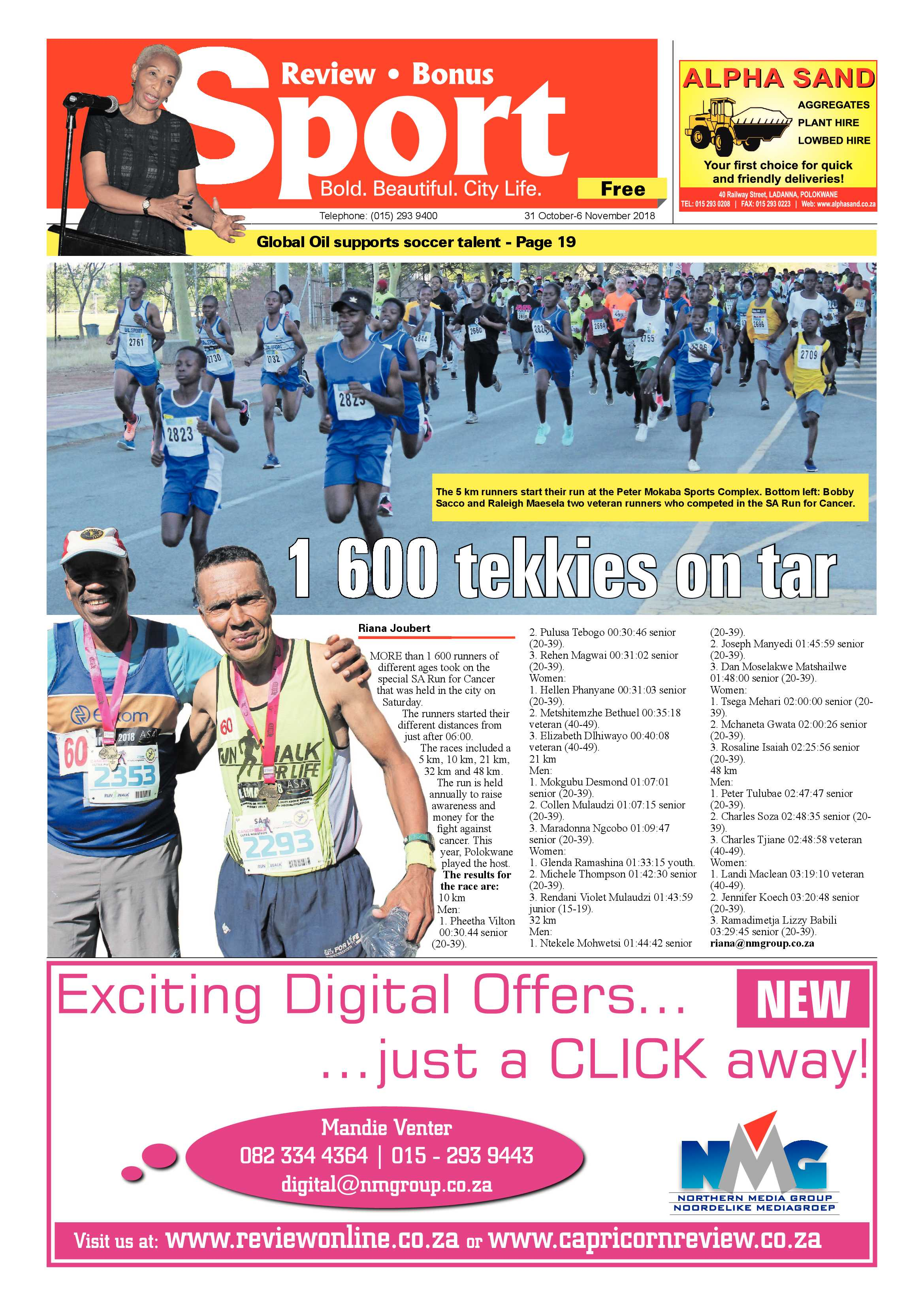review-bonus-31-october-2018-epapers-page-20